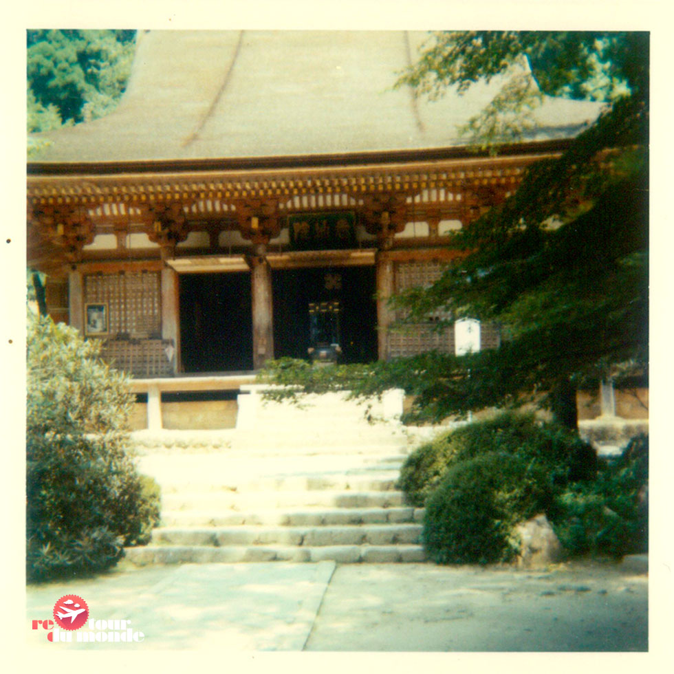 RdM_Memoire_Japon_6